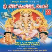 Sri Ganesha Pancharatna Maalika Songs