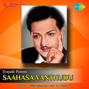 Saahasa Vanthudu Songs