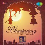 Bhavtarang Marathi Songs