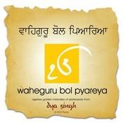 Waheguru Bol Pyarea Songs