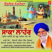 Saaka Lahor Songs