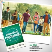 Jacobinte Swargarajyam Songs