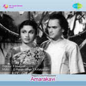 Amarakavi Tml Songs