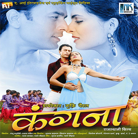 Fagun Aayo Re Rangeelo MP3 Song Download- Kangana ...