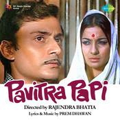 Pavitra Papi Songs