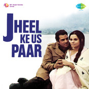 Jheel Ke Us Paar Songs