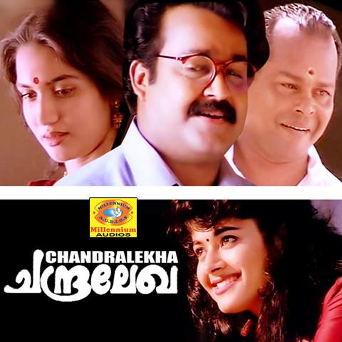 Chandralekha ( film)