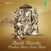 Prabhat Shree Ram Dhun Eknath Marathe Songs