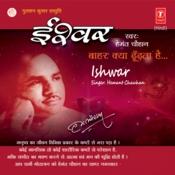 Ishwar Songs