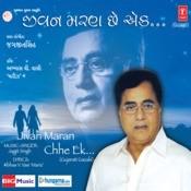 Jivan Maran Chhe Ek Songs