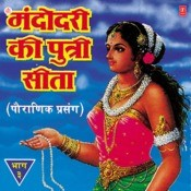 Mandodri Ki Putri Sita Songs