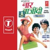 Naar Baajindi-Dj Remix Songs