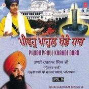 Piwoh Pahul Khande Dhar Songs