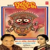 Purna Brahma Songs