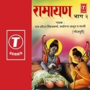 Ramayan Part-2 Songs