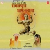 Rawatpura Dhaam Banaya Songs