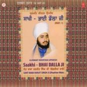 Saakhi Bhai Dallaji Part 1 Songs