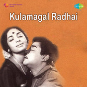 Kulamagal Radhai Songs
