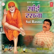 Sai Rasna Songs