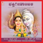 Bhakthiya Aagara - Anjaneya Song