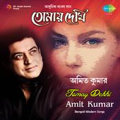 Tomay Dekhi - Amit Kumar Songs
