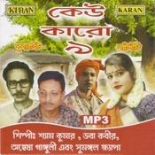 Tumi Amar Monalisa MP3 Song Download- Keu Karo Noy Tumi Amar