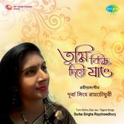 Tumi Kichhu Diye Jao - Durba Singha Roychoudhury Songs