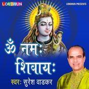 Om Namah Shivaya Song