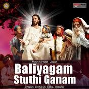 Baliyagam Stuthi Ganam Songs