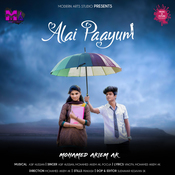 my life full damage mp3 song free download masstamilan