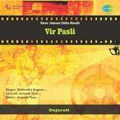 Vir Pasli Songs