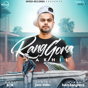 Rang Gora Songs