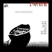 Jowar Songs