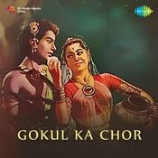 Suno Suno Ghanshyam Song