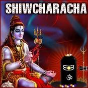 Shiwcharacha Songs