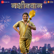 Nashibvaan Soham Pathak Full Mp3 Song