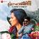 Nathicharami Bindhumalini Full Song