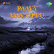 Pava Mannippu Songs