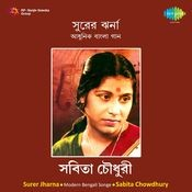Surer Jharnaa Songs