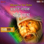 Brahmmand Nayak Sai Nath Song