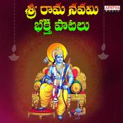 Sita Rama Charitham Song