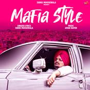 Mafia Style Song