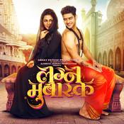 Adarsh Shinde Songs Download: Adarsh Shinde Hit MP3 New