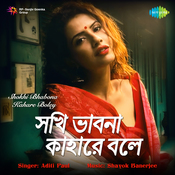 Shokhi Bhabona Kahare Boley Shayok Banerjee Full Mp3 Song