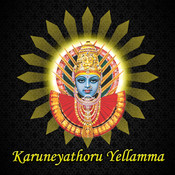 Karuneyathoru Yellamma Songs