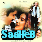 Saaheb Songs