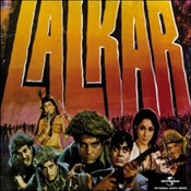 Lalkar Songs