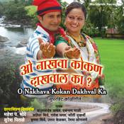 O Nakhava Kokan Dakhval Ka Songs