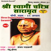 Adhaya 7 Sholk No. 10 Te- Adhaya 10 Shlok No. 54 Paryant Song