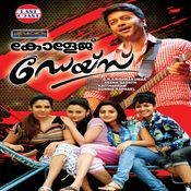 vennilavin chirakileri mp3 song